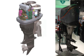 Neander diesel outboard