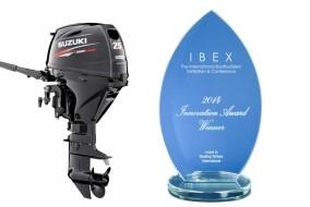 suzuki-innovation-award
