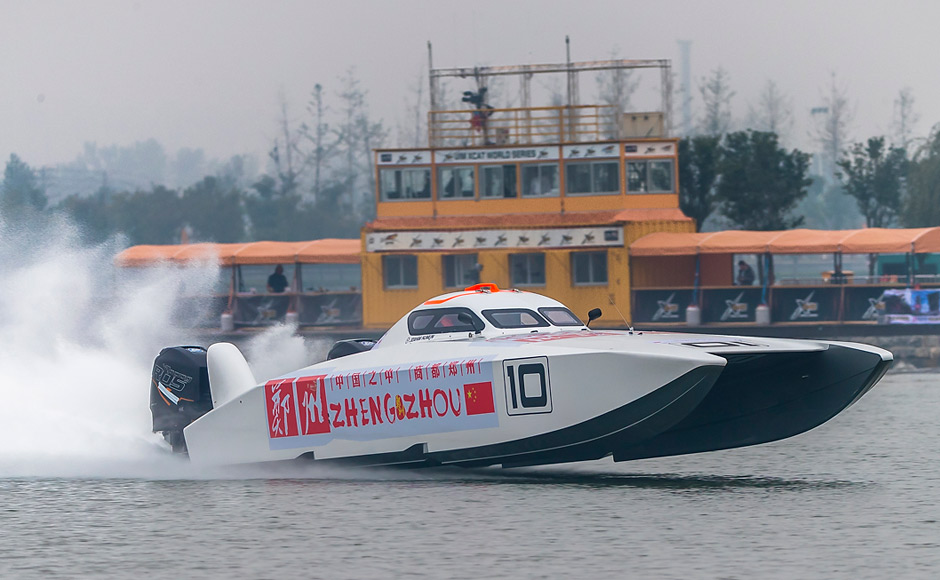 XCAT2017_Zhengzhou