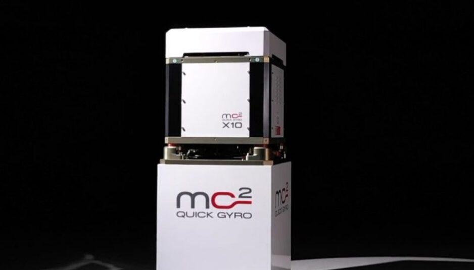 quick gyro mc2 x10 stabilizer